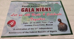 Nigerian Independence Day Celebration Ticket