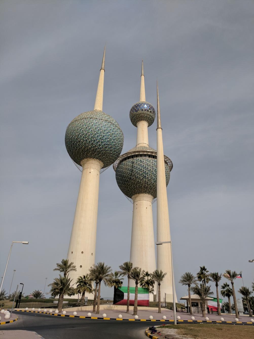 Kuwaiti Towers